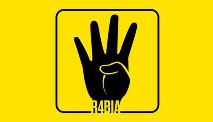R4BIA1