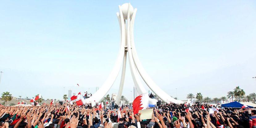 Bahraini Activist / commons.wikimedia.org