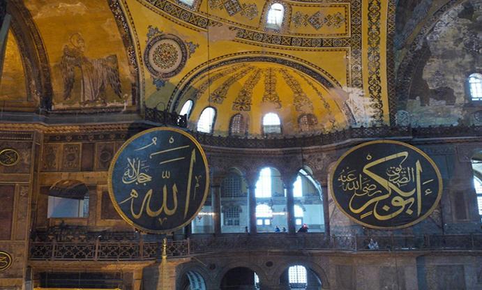 Städtetour nach Istanbul