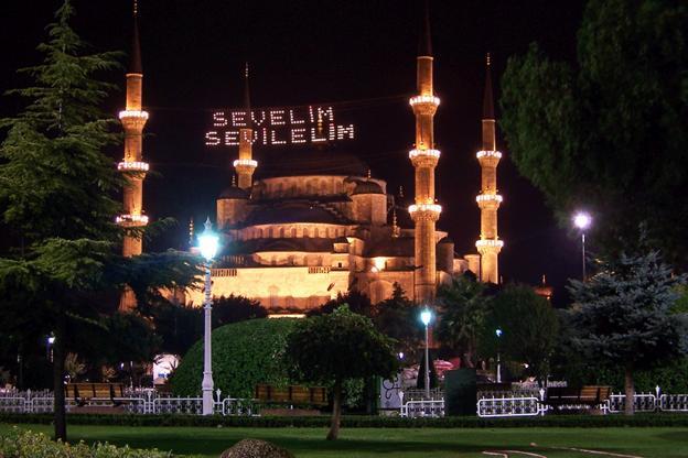 Opferfest, Kurban Bayrami, Bayram, eid, Gott, Islam, Koran, Medina, Muhammad, Muslim, Muslime, opfer, Prophet, Religion