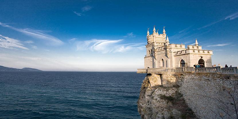 Ukraine, Krim, Russland, UDSSR, Abendland, Gottlosentum