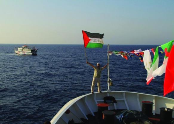 Palästina, Gaza, Israel, Frieden, Hamas