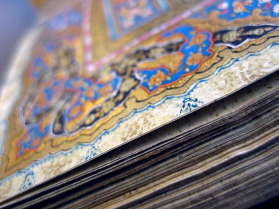 Koran, Islam, Muslime, Deutsche Sprache, Übersetzung