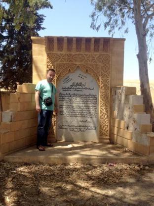 Marokko, Urlaub, Integration, Imazighen, Amazight