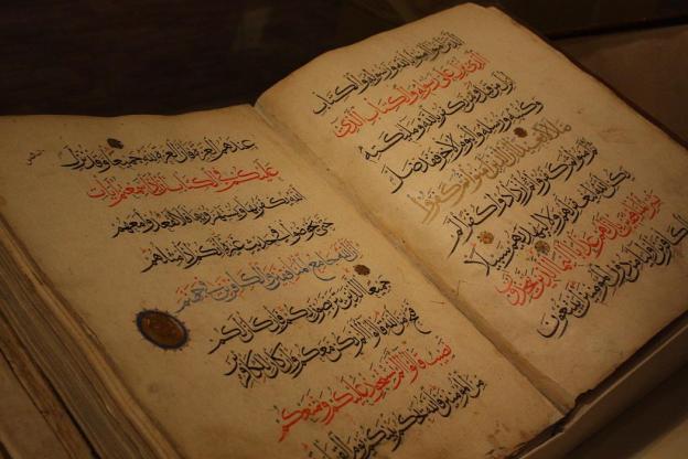 Weihnachtsgeschichte, Jesus, Weihnachten, Maria, Koran