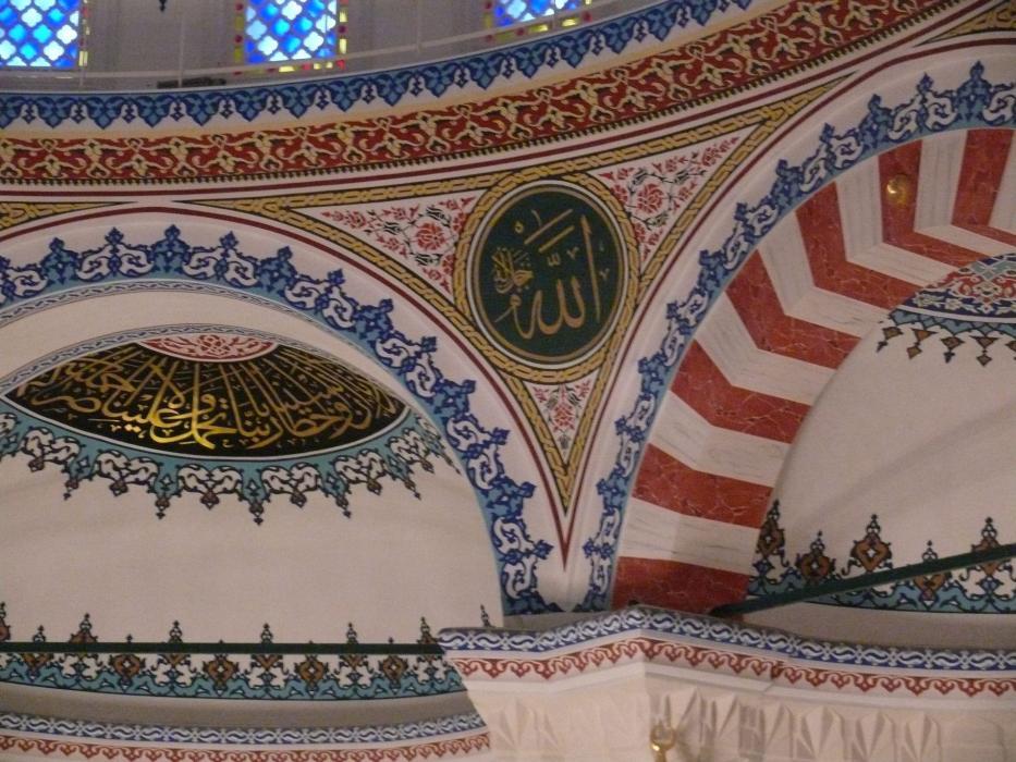 Freiheit, Einigkeit, Recht, Islam, Deutschland