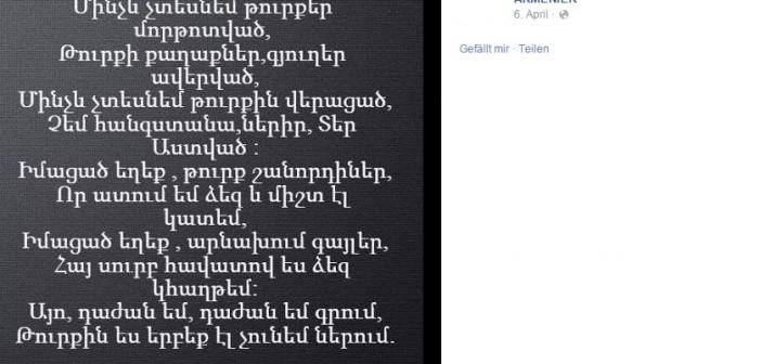 Junge Armenier, Genozid, Armenier, Völkermord